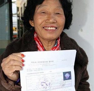 Grandmother-passes-driving-test-960th-attempt-thumb